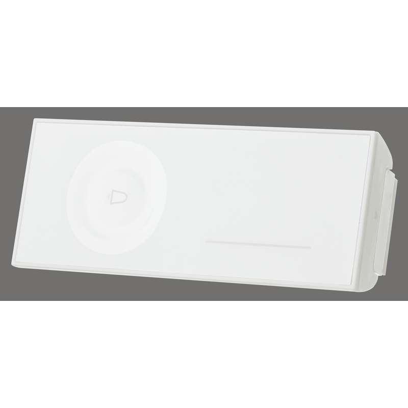 Náhradní tlačítko pro domovní bezdr. zvonek *P5716,*P5717