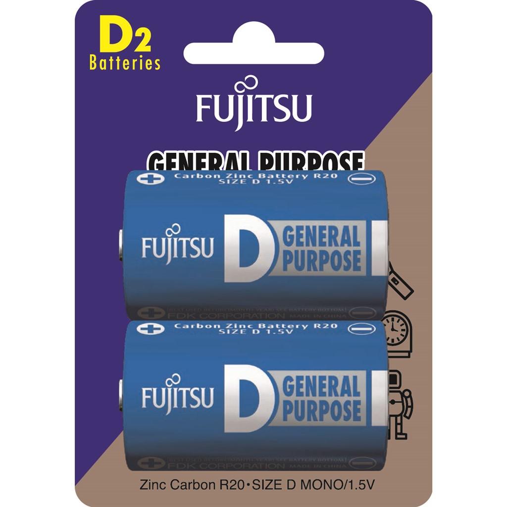 Fujitsu zinková baterie R20/D, blistr 2ks